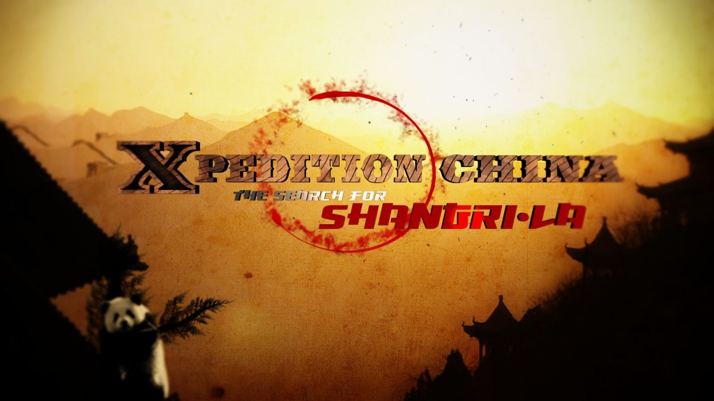xpedition_china_logo_build